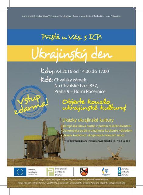 Ukrajinský den